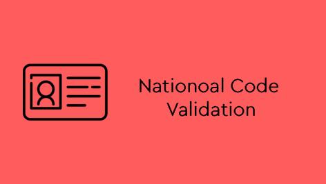الگوریتم تشخیص کد ملی در اندروید